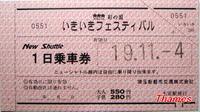 Tetsuhaku07110402