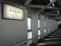 Tetsuhaku07110402b