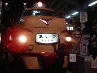 Tetsuhaku07110410