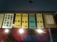 Tetsuhaku07110411