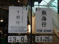 Tetsuhaku07110413a_2