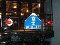 Tetsuhaku07110413b