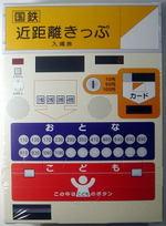 Tetsuhaku07110452a