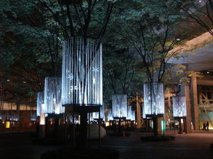 Tokyoforum071116