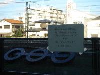Chuigaki071118