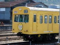 Chichibu07112406