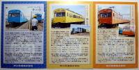 Chichibu07112412b