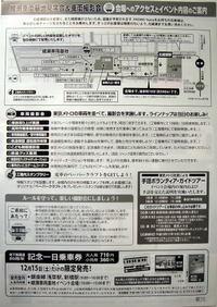 Metroayasepanf02