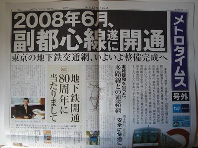 Metrotimes07120102