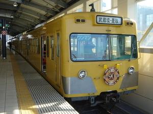 Seibutamagawa90th04_2