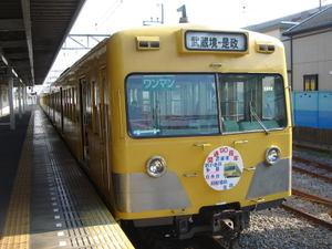 Seibutamagawa90th05