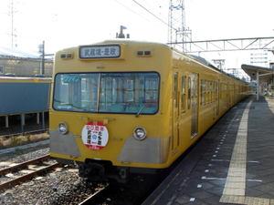 Seibutamagawa90th06_2