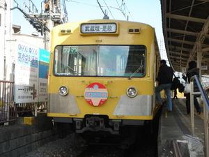 Seibutamagawa90th07