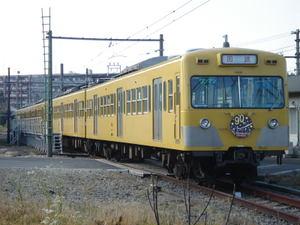 Seibutamagawa90th08