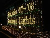 Shinjuku07120801