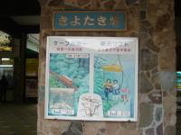 Takaosan07120802