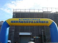 Tokyometroevent07121500a