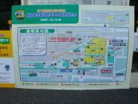 Tokyometroevent07121503