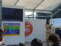 Tokyometroevent07121516