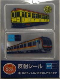 Tokyometroevent07121521a