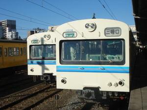 Chichibu08010201