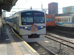 Chichibu08010203