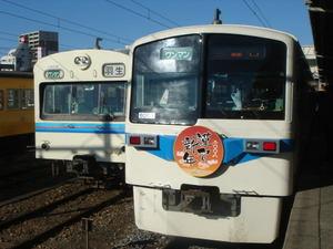 Chichibu08010204