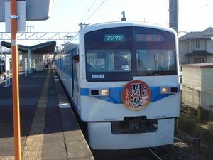 Chichibu08010206