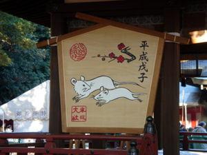 Hatsumoude08010302