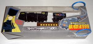 Hatsumoude08010303