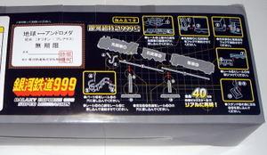 Hatsumoude08010304