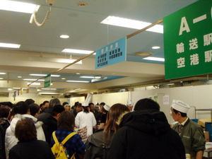 Keio43rdekiben01