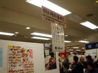 Keio43rdekiben02b