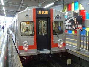 Tokyuikegami08011304