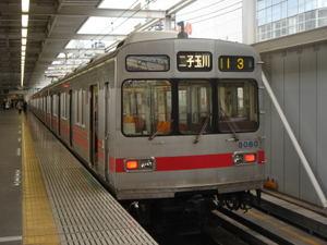 Tokyuoimachi08011301