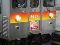 Tokyuoimachi08011303