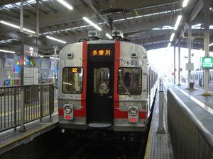 Tokyutamagawa08011302
