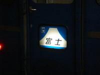 Fujibusa08011904_3
