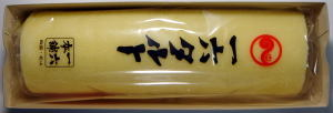 Ichiroku02