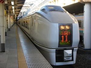 Utsukushimafukushima02