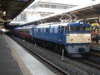 Yutori071201