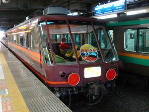 Yutori080127