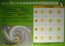 Suicamatsuri08012705b_3