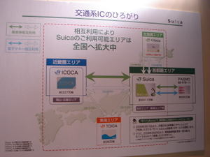 Suicamatsuri08012706a