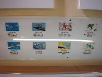 Suicamatsuri08012708b