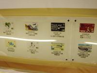 Suicamatsuri08012708c