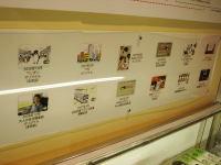 Suicamatsuri08012708e