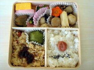 Nihonjudanbentohigashinihon02