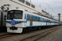 Ctkroubai200805