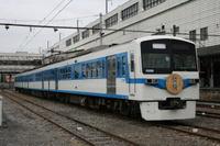 Ctkroubai200806
